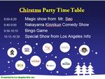 christmasparty_event.jpg